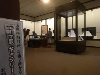 170729彦根城博物館08、テーマ展ギャラリートーク (コピー).JPG