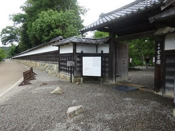 170729玄宮楽々園02 (コピー).JPG