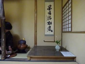 170818東山荘⑧、茶室「仰西庵」 (コピー).JPG