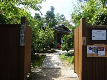 170824掛川市二の丸茶室① (コピー).JPG
