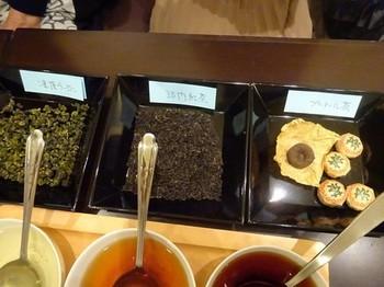170829深緑茶房「お茶教室」12、飲み比べ(凍頂烏龍茶、祁門紅茶、普洱茶) (コピー).JPG