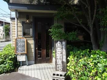 170831内田珈琲店①、外観 (コピー).JPG