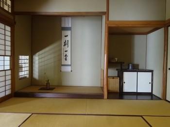 170901中山道ひし屋資料館⑩、茶室座敷 (コピー).JPG