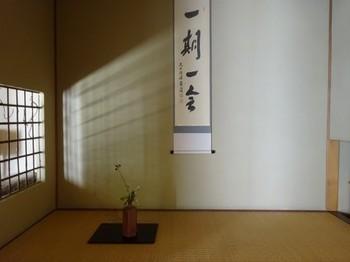 170901中山道ひし屋資料館⑫、茶室座敷 (コピー).JPG