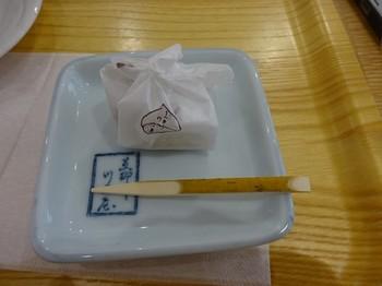 170901恵那川上屋本社恵那峡店⑨、栗きんとん (コピー).JPG