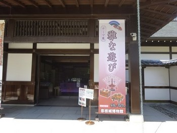 170908彦根城博物館④ (コピー).JPG