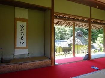 170908玄宮楽々園17、茶席「鳳翔台」 (コピー).JPG