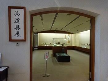 170909桑山美術館④、1階展示室 (コピー).JPG