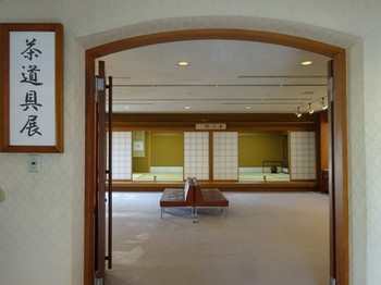 170909桑山美術館⑤、2階展示室 (コピー).JPG