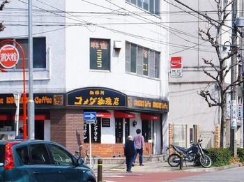 s_140401コメダ今池店(フランチャイズ非加盟).JPG