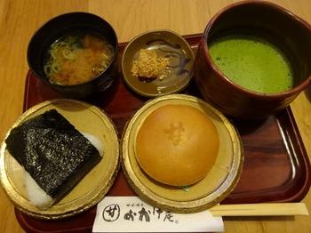 s_160126おかげ庵上飯田店⑤、抹茶+おにぎりセット+どら焼き.JPG