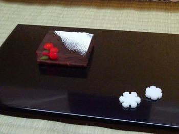 s_161201北野天満宮献茶祭44、鶴屋吉信「薄氷に咲く」.JPG