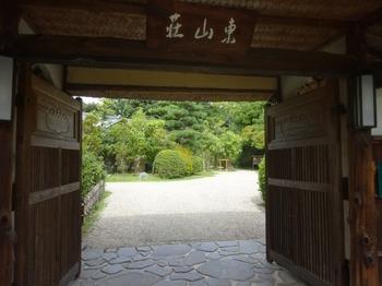 s_170915東山荘②、正門.JPG