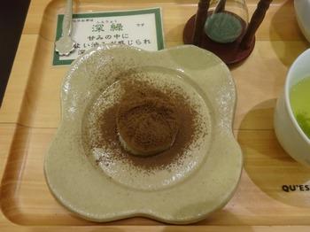 s_170926深緑茶房「お茶教室」⑩、深緑と栗きんとん.JPG