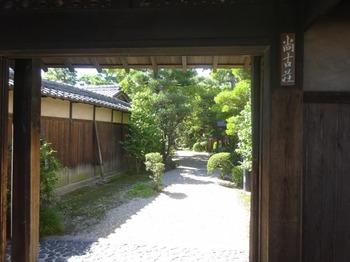 s_170929尚古荘①.JPG