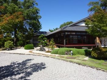 s_170929旧近衛邸①.JPG