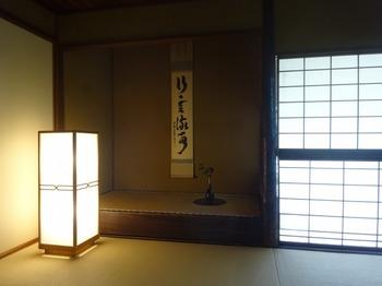 s_170929旧近衛邸⑩.JPG