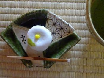 s_170929旧近衛邸⑬、上田屋「菊」(薯蕷まんじゅう).JPG