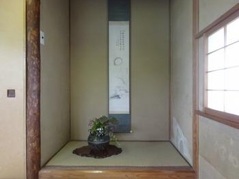 s_171007煎茶会「明治の煎茶趣味でしつらえた煎茶席」05.JPG