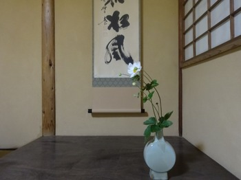 s_171013東山荘⑥.JPG