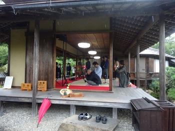 s_171015玄宮楽々園⑬、茶席「鳳翔台」.JPG