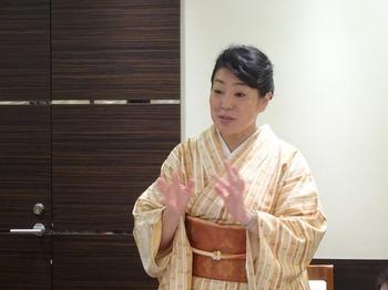 s_171019女将塾「愛される所作~橙色の会」16.JPG