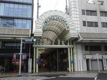 s_171020柳ヶ瀬01、柳ヶ瀬本通商店街.JPG