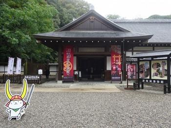 s_171021彦根城博物館①、玄関.JPG
