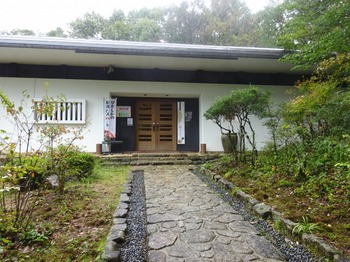 s_171025荒川豊蔵資料館07、外観.JPG
