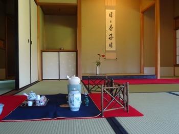 s_171026二の丸茶室04.JPG