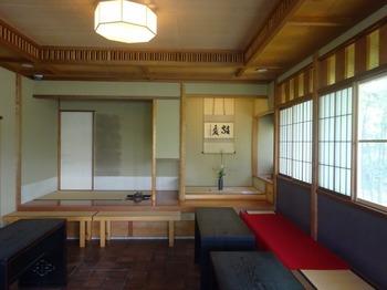 s_171026二の丸茶室17、立礼席.JPG