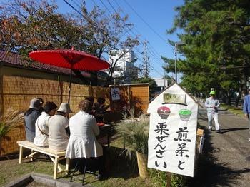 s_171103ちりゅう野点茶会と茶店10、煎茶と栗ぜんざい席.JPG