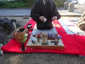 s_171103ちりゅう野点茶会と茶店13、新井煎茶席.JPG