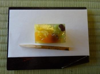 s_171116二の丸茶室⑥、コマツ「吹き寄せ」.JPG