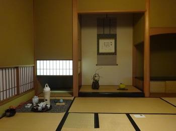 s_171118豊川市茶室「心々庵」⑦、和室.JPG