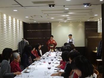 s_171214女将塾「愛される所作~赤色の会」03.JPG
