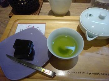 s_171214茶カフェ深緑茶房②、千寿と生羊羹.JPG