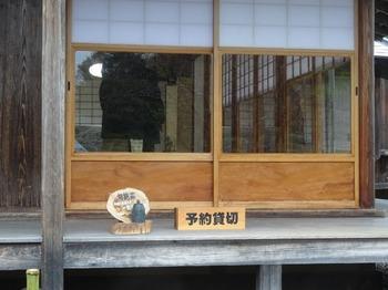 s_171225玄宮楽々園⑧.JPG