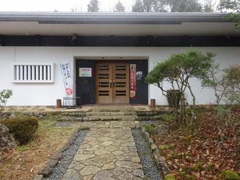 s_171227荒川豊蔵資料館④.JPG