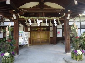 s_180103津島神社新春呈茶会⑥、参集所.JPG