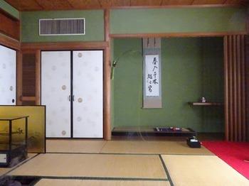 s_180103津島神社新春呈茶会⑦、呈茶席.JPG