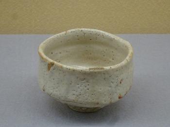 s_180113土岐市美濃陶磁歴史館⑥、志野茶碗.JPG