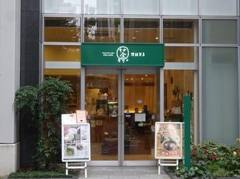 s_180122茶カフェ深緑茶房「お茶教室」①.JPG