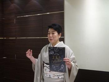 s_180208女将塾「愛される所作~生成の会」⑥.JPG