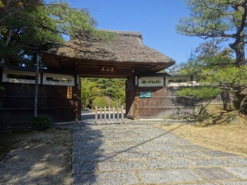 s_180209東山荘市民茶会「如月茶会」②.JPG