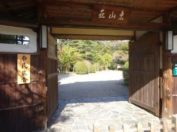 s_180209東山荘市民茶会「如月茶会」③.JPG