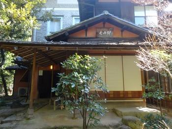 s_180209東山荘市民茶会「如月茶会」⑥、茶室「仰西庵」.JPG