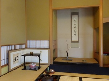 s_180211豊川市桜ヶ丘ミュージアム⑱.JPG