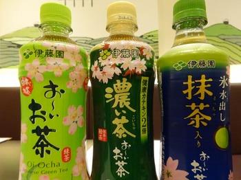 s_180226茶カフェ深緑茶房「お茶教室」④.JPG