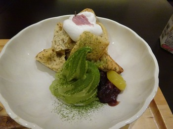 s_180226茶カフェ深緑茶房「お茶教室」⑯、茶フォン.JPG